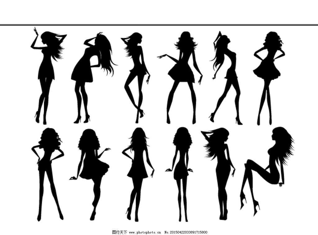 美女 剪影 黑色美女 飘逸头发 性感美女 美女姿势 淘宝设计 素材 设计
