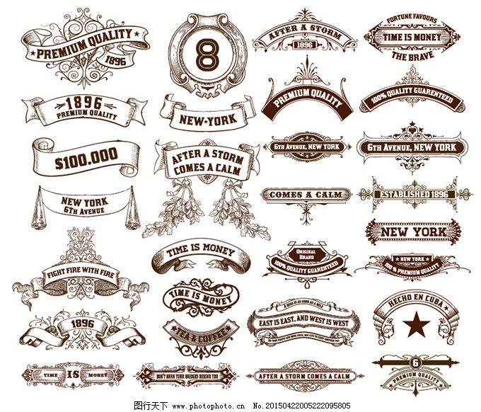 婚礼设计元素边框logo