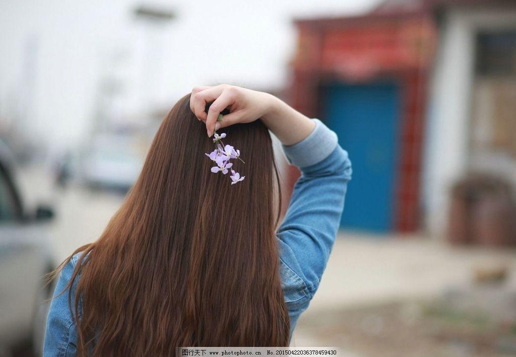 拿花女孩背影图片,头花 长发 回忆 摄影 人物摄影-图