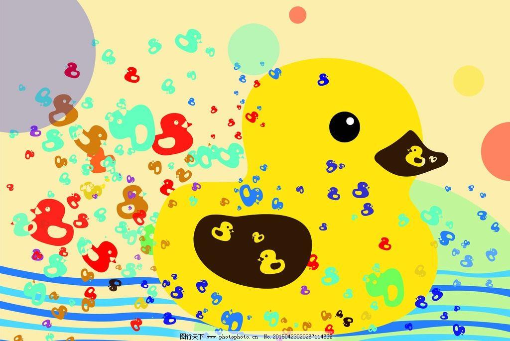 黄色 重复 儿童 装饰 活泼 设计 底纹边框 背景底纹 300dpi jpg