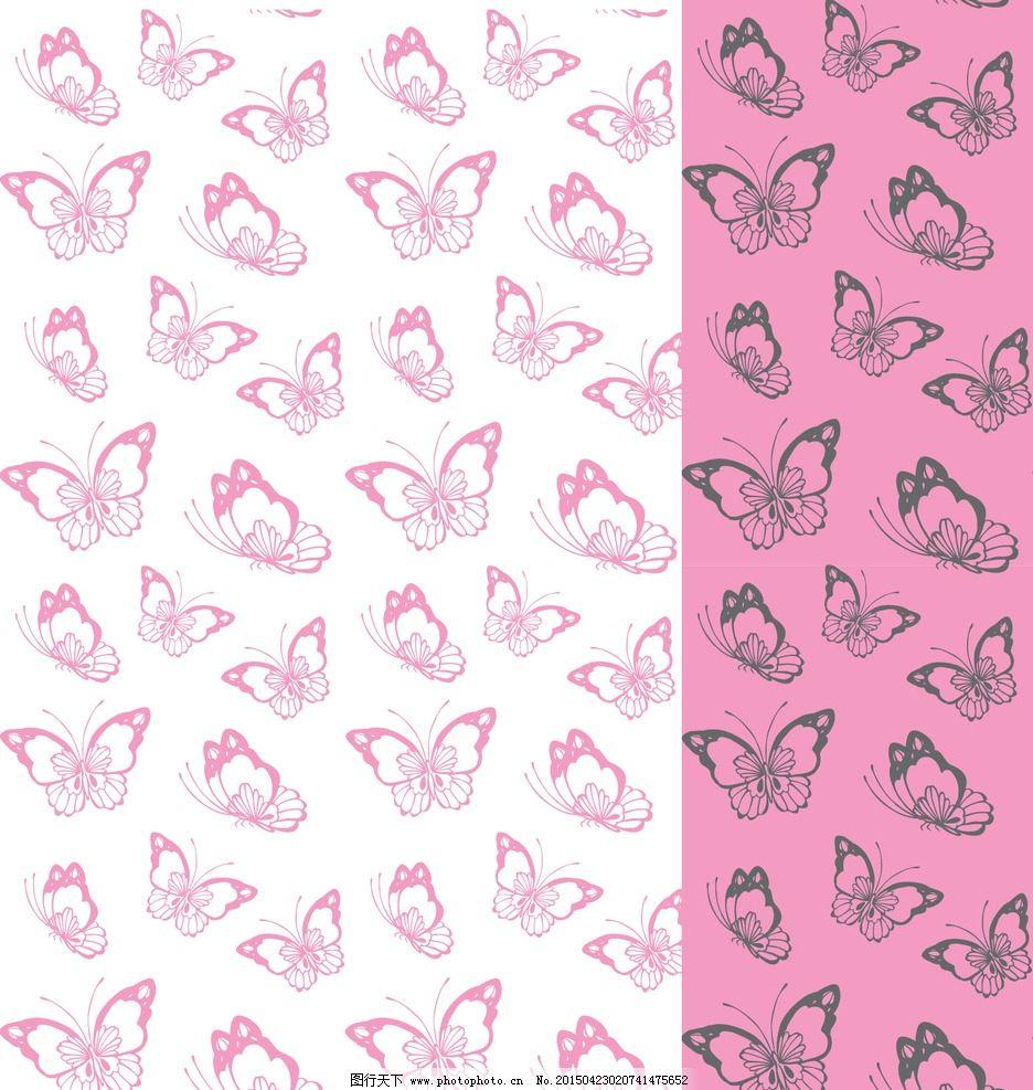 蝴蝶 循环 布花 图案 单色 四方连续 图案一刻 设计 底纹边框 移门