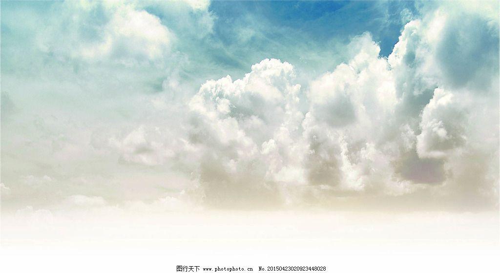 彩铅手绘白云座椅