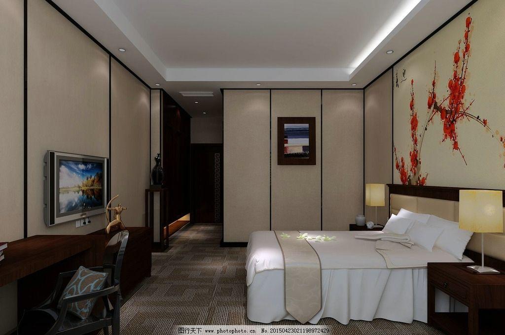 宾馆房间效果图图片