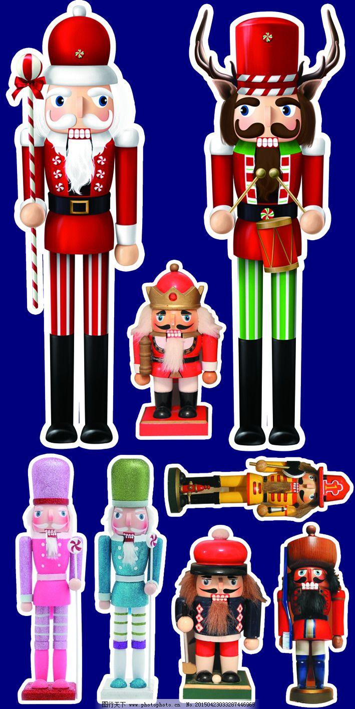 胡桃夹子分层玩具卡通 胡桃夹子分层玩具卡通免费下载 动漫人物 动漫人物