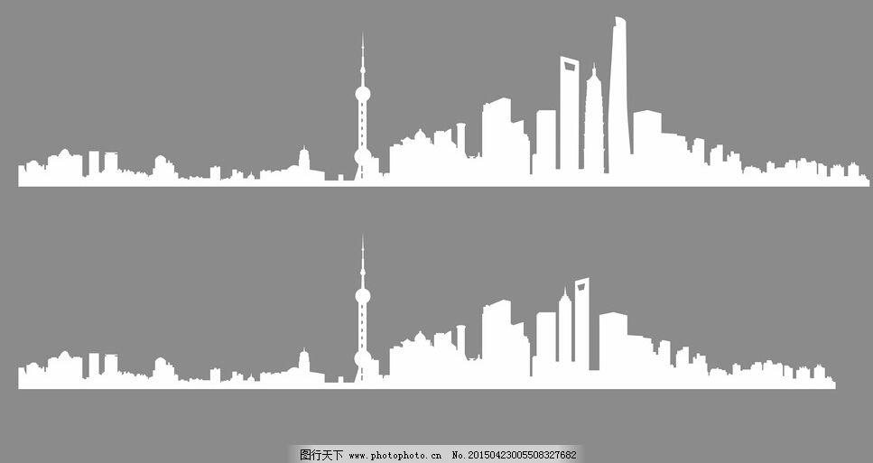东方明珠 上海中心大厦 标志性建筑 上海建筑剪影 设计 文化艺术 矢量