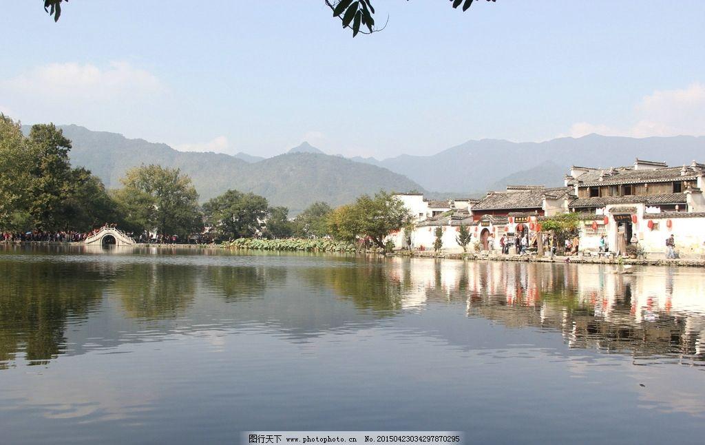 山水 宏村 安徽 人文 风景 摄影 旅游摄影 人文景观 72dpi jpg