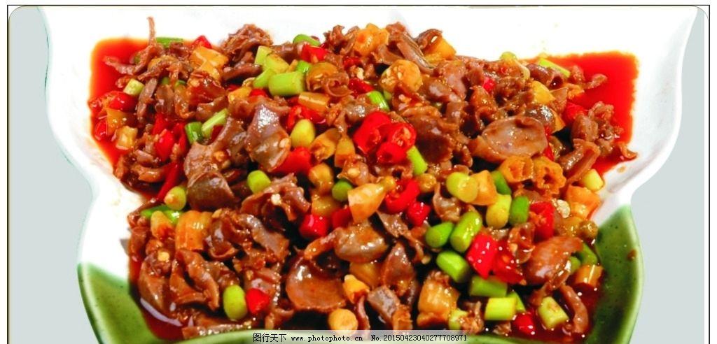 酸辣鸡杂 鸡丁 鸡肉 风味鸡 招牌鸡肉 特色鸡肉 家常菜 传统菜
