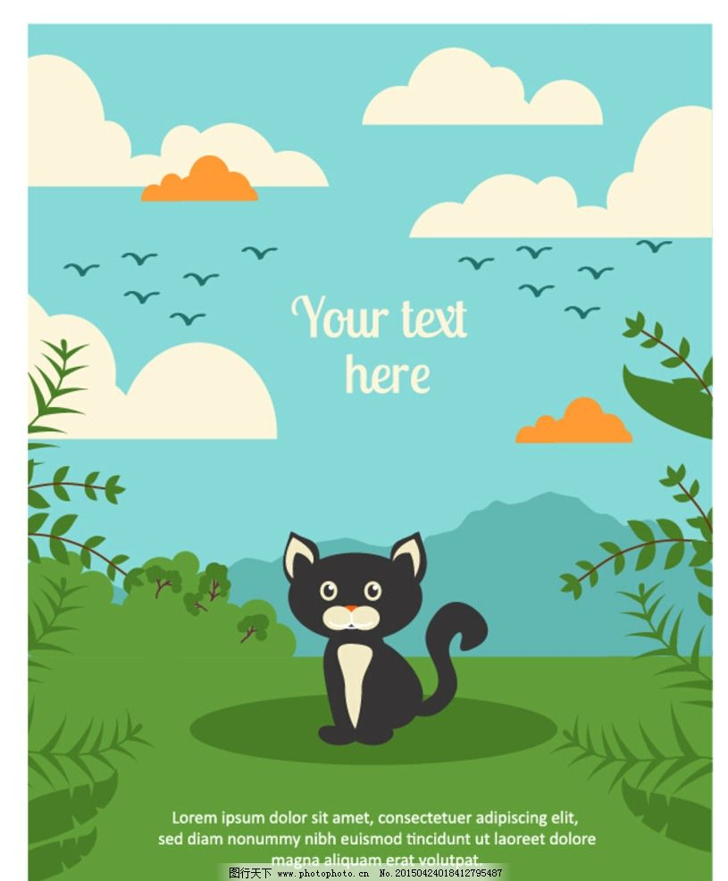 动物卡通素材 免费下载 插画 狗 漫画 矢量素材 手绘 动漫动画