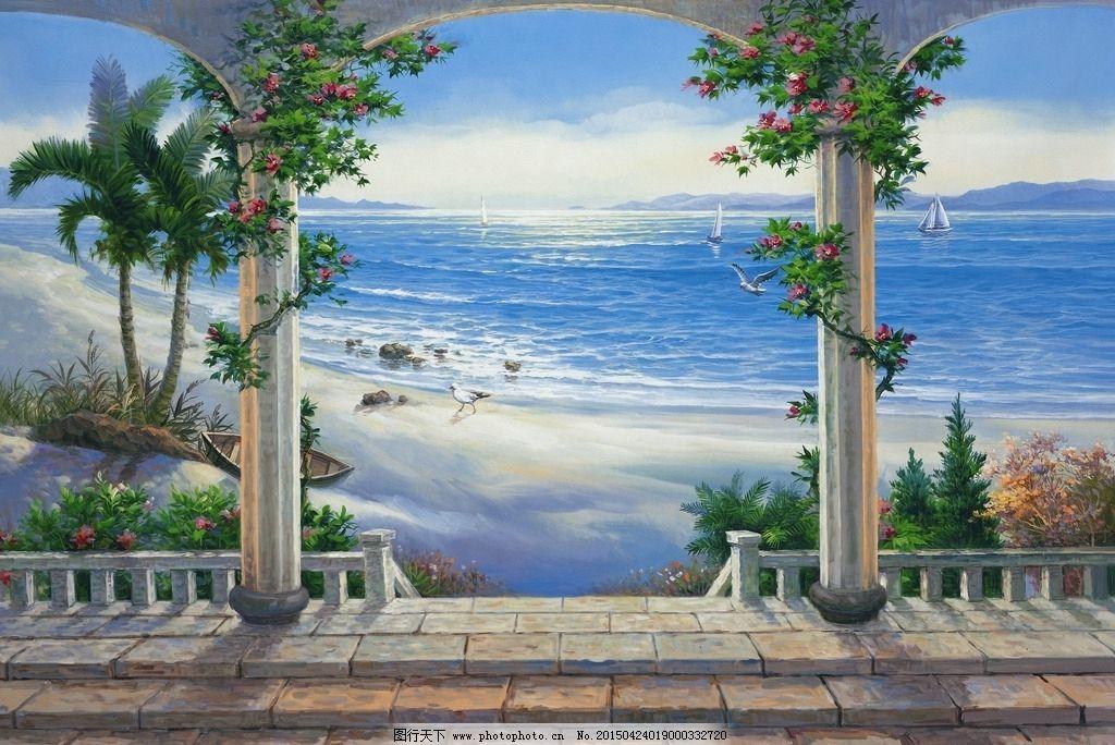 欧式油画风景图片_绘画书法