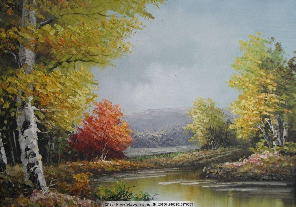 田园风景 欧式油画风景
