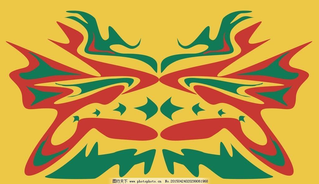 装饰图形图片,对称 三色 蝴蝶型 抽象 装饰图案-图行
