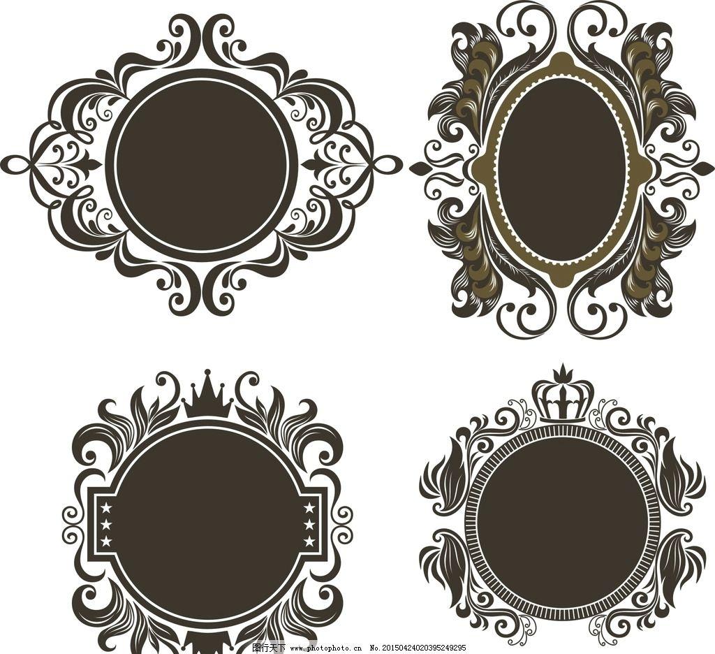 圆形花边边框图片