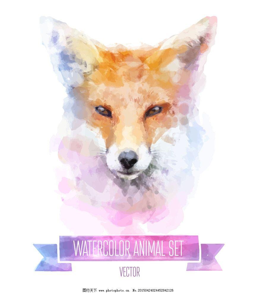 水彩动物 水墨 手绘 狐狸 卡通动物插画 设计 矢量 eps 设计 生物世界