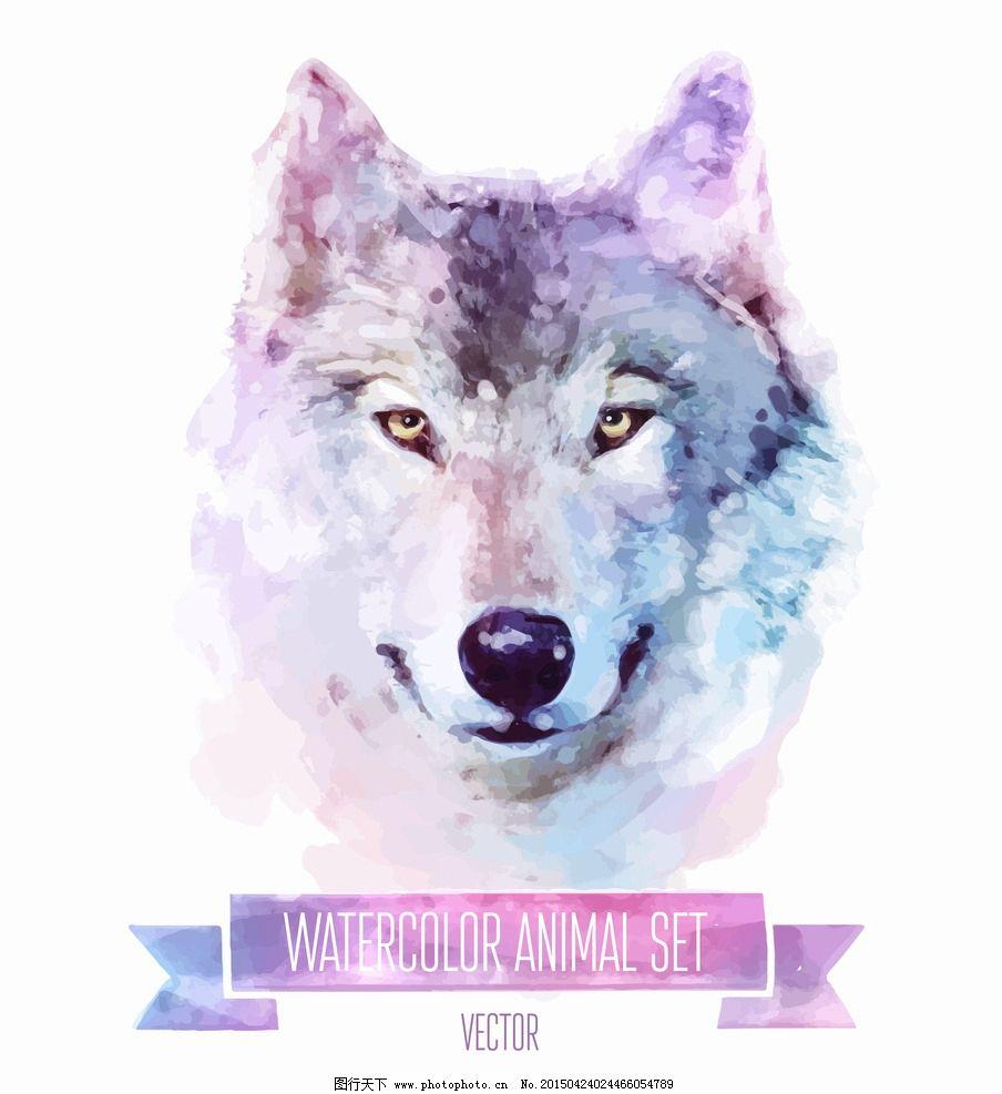 水彩动物 水墨 手绘 狼 卡通动物插画 设计 矢量 eps 设计 生物世界