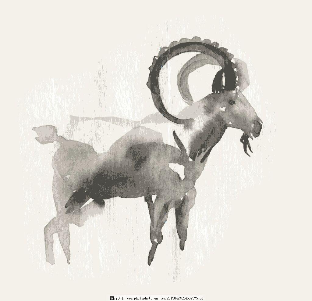 水彩动物 水墨 手绘 山头 卡通动物插画 设计 矢量 eps 设计 生物世界