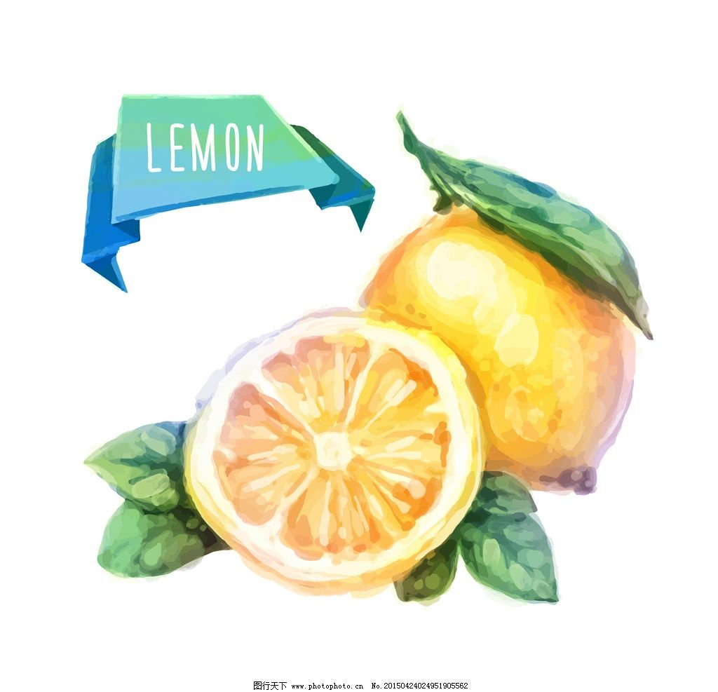 手绘水果 柠檬 水彩水果