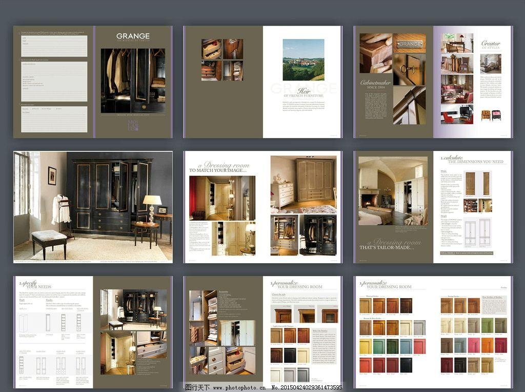 衣帽间 棕色画册 简约画册 产品画册 画册封面 商业杂志 排版设计图片