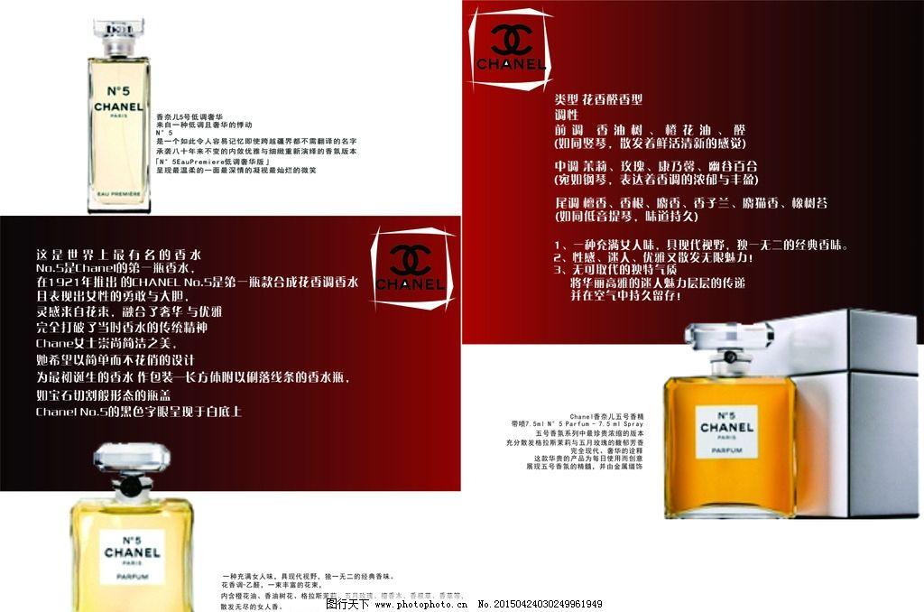 双折页图片_展板模板_广告设计_图行天下图库