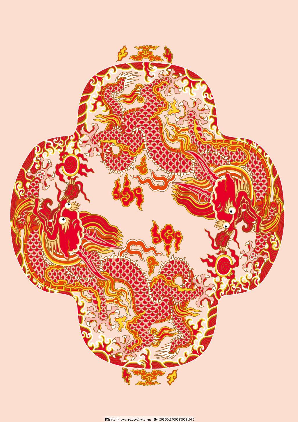中式双龙_花纹花边_矢量图