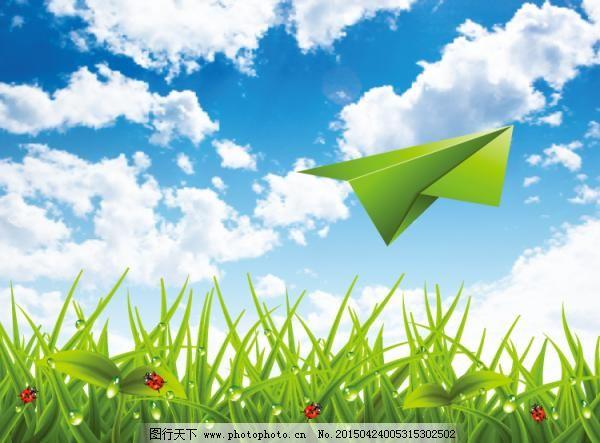 纸飞机蓝天绿草背景矢量图