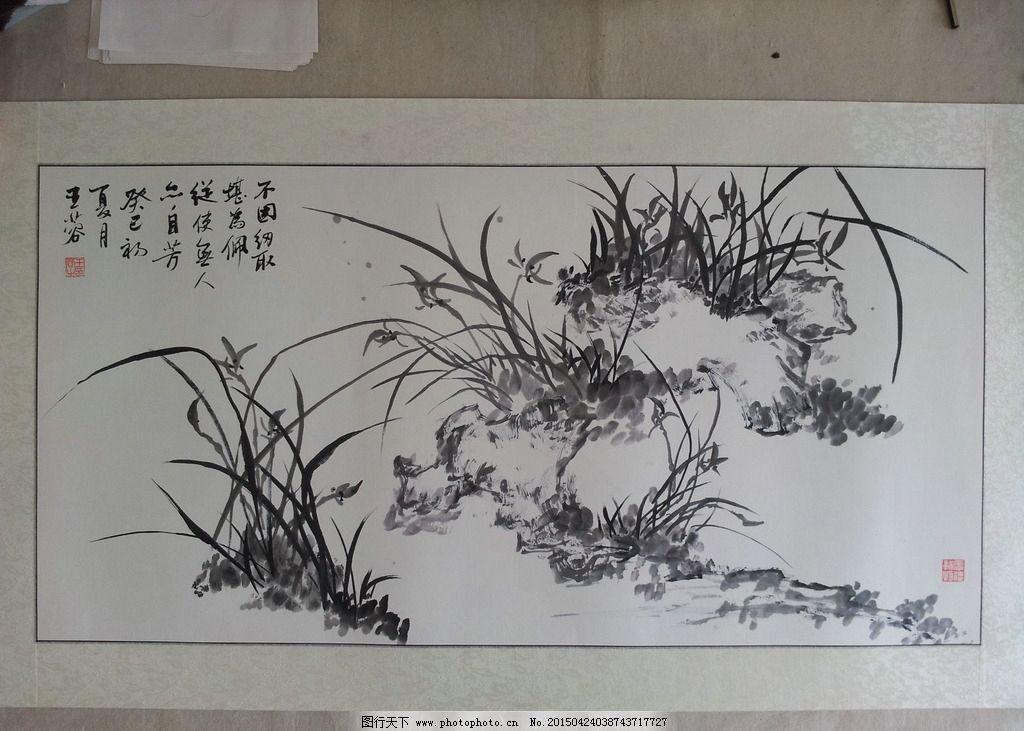 写意兰花图片,国画 水墨 花鸟 传统 绘画 绘画作品-图