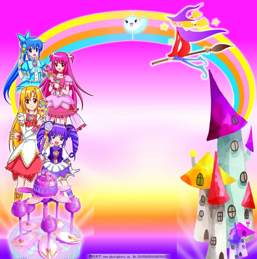 魔法师 扫帚 卡通女孩 云 虹 魔法城堡 设计 动漫动画 动漫人物 100