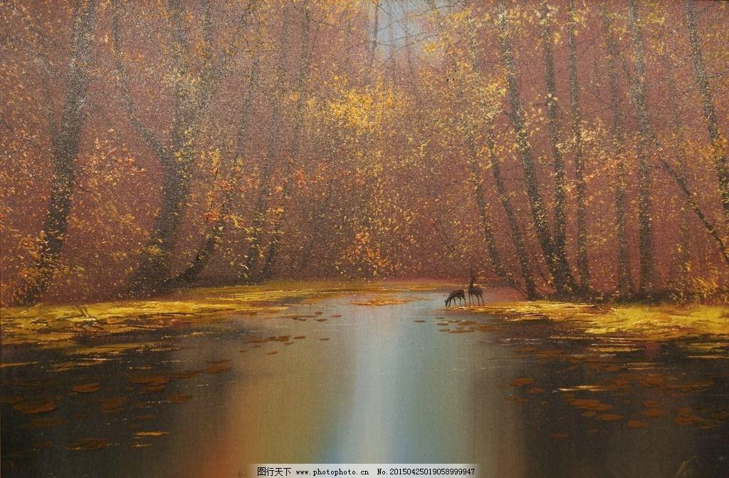 树林 田园风景 欧式油画风景 绘画 艺术 油画 装饰画 油画风景 唯美 写实油画 欧式风景 近现代油画 设计 文化艺术 绘画书法 350DPI JPG