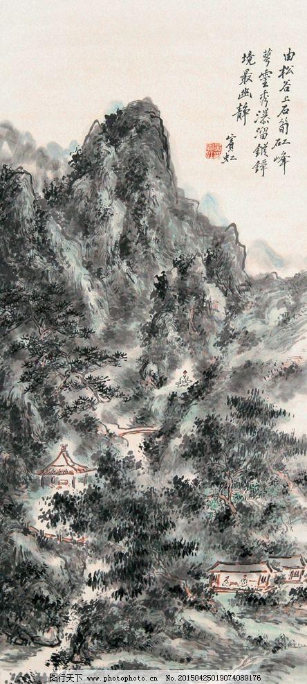 黄宾虹 写意山水 积墨法 传统 山水画 近代绘画 黄宾虹作品