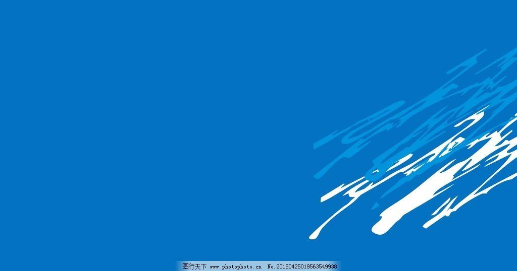 深蓝ppt背景(含2级背景) 海洋 模板