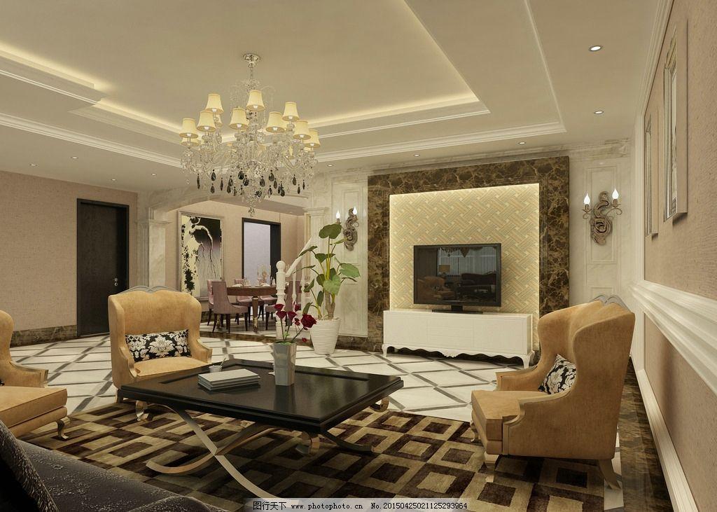 简欧客厅 欧式客厅 客厅别墅图片