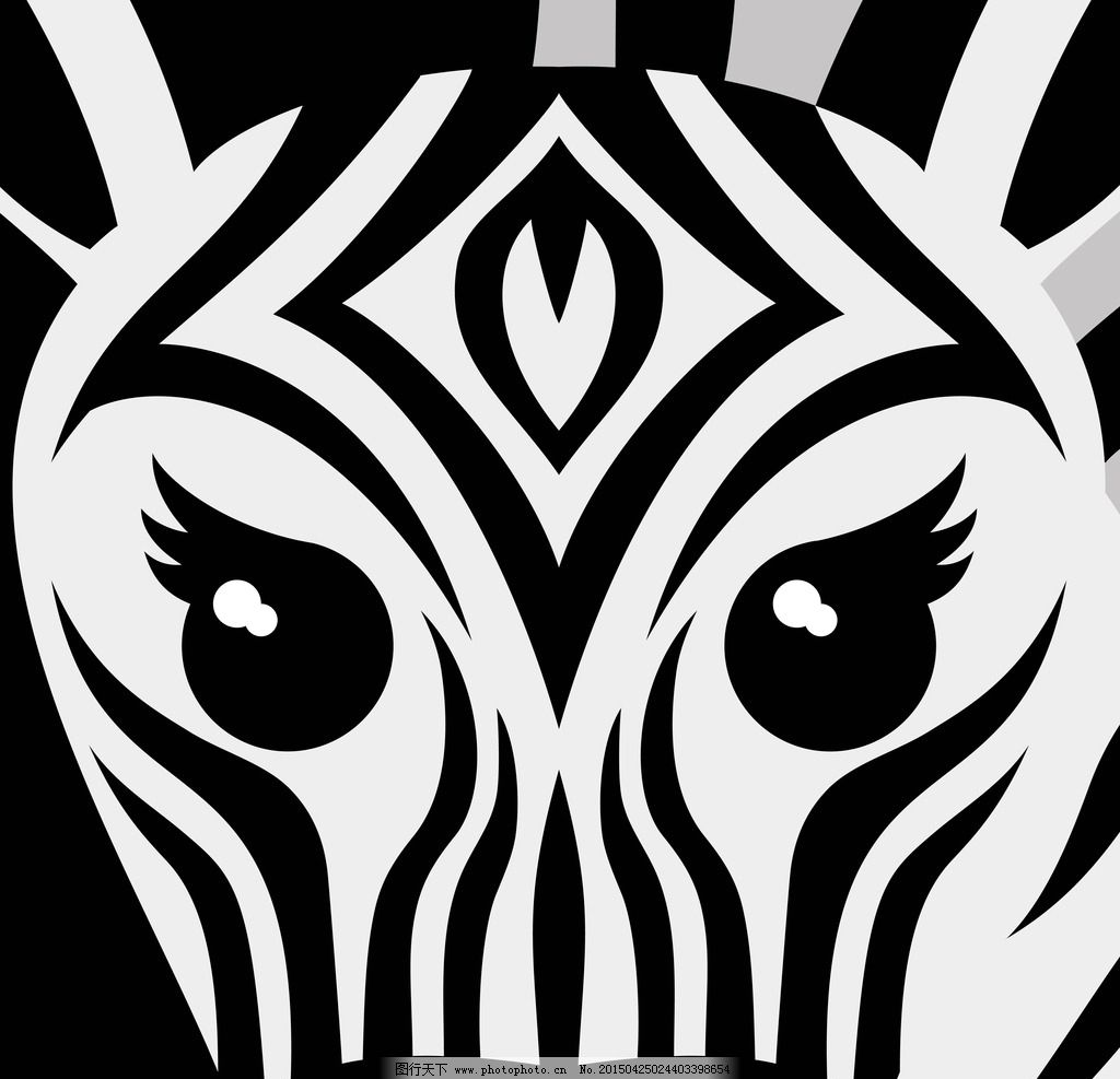 斑马 手绘 黑白条纹 卡通 可爱 矢量