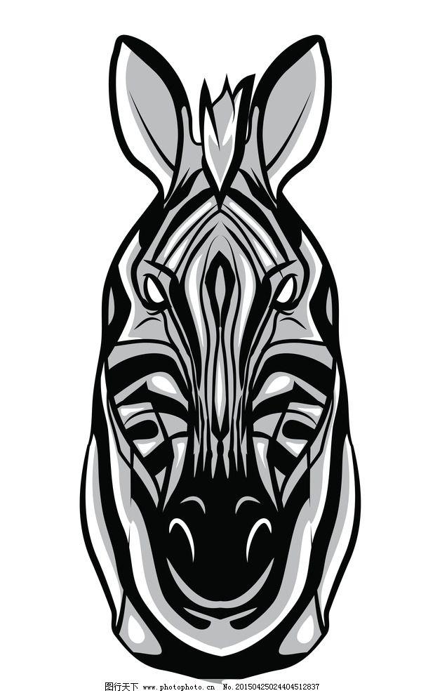 斑马 手绘 黑白条纹 野生动物 卡通 可爱 矢量 eps 设计 生物世界