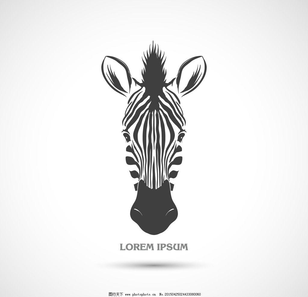 斑马 手绘动物 手绘 线描 素描 野生动物 卡通 可爱 矢量 eps  设计