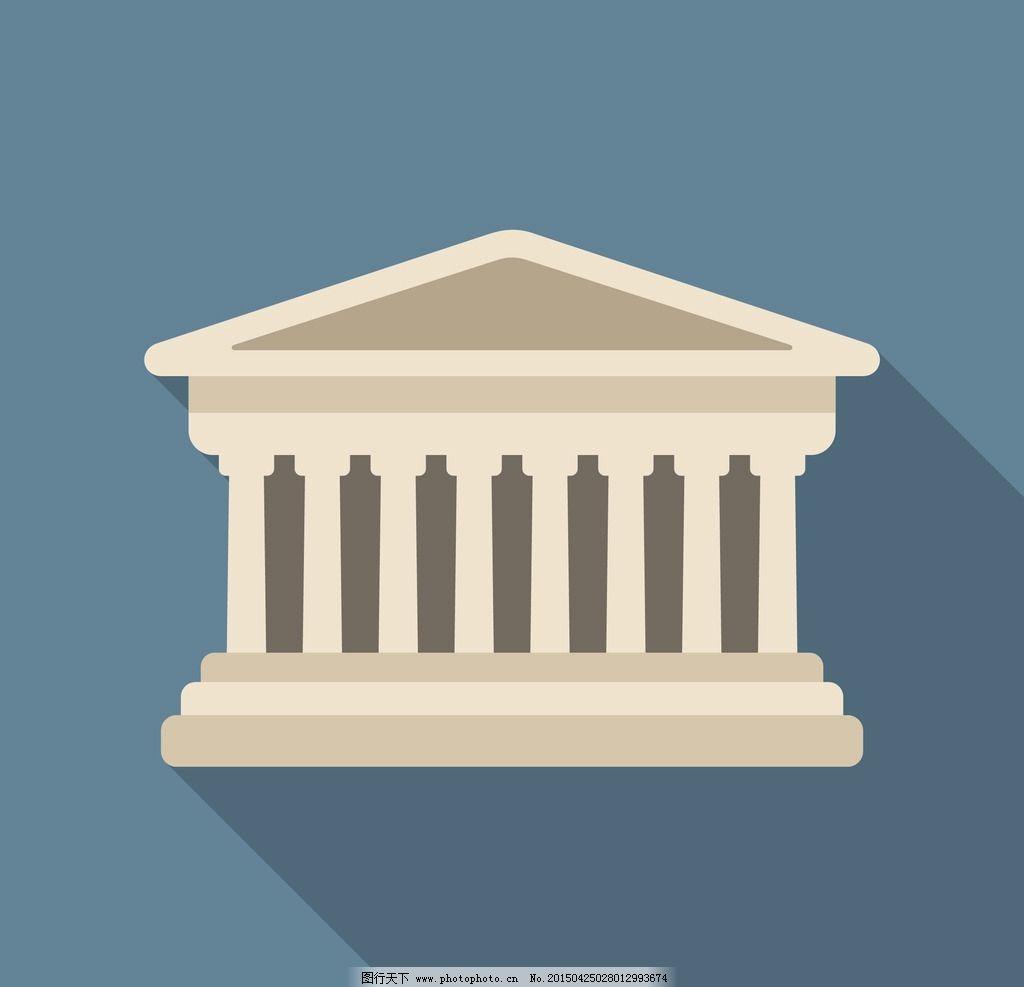罗马柱 欧洲 石柱 石刻 手绘 建筑材料 广告设计 矢量 eps  设计 环境