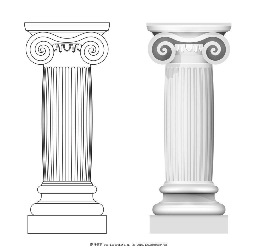 罗马柱 欧洲 花纹 石柱 雕刻 石刻 手绘 建筑材料 广告设计 矢量 eps