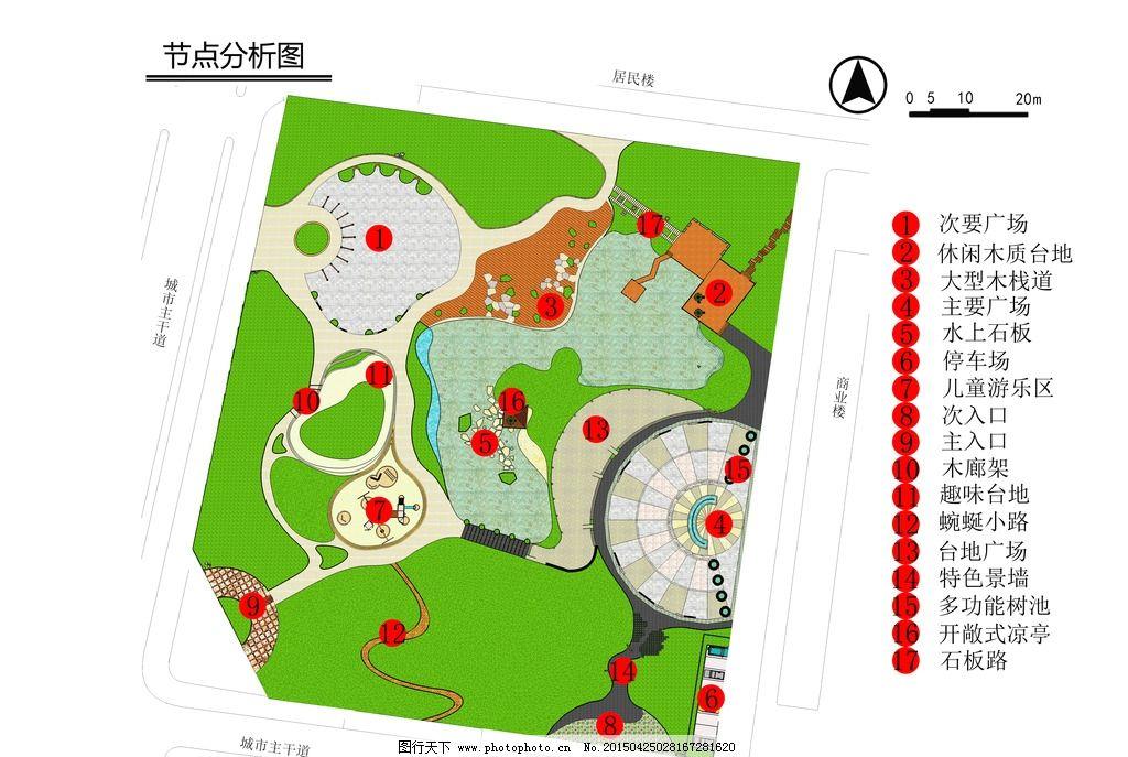 滨水广场 景观设计