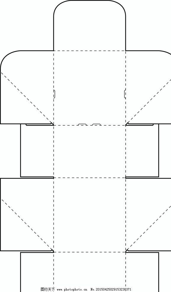 结构 包装结构 包装盒
