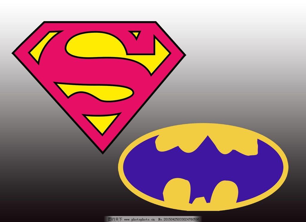 超人帅气s标志头像