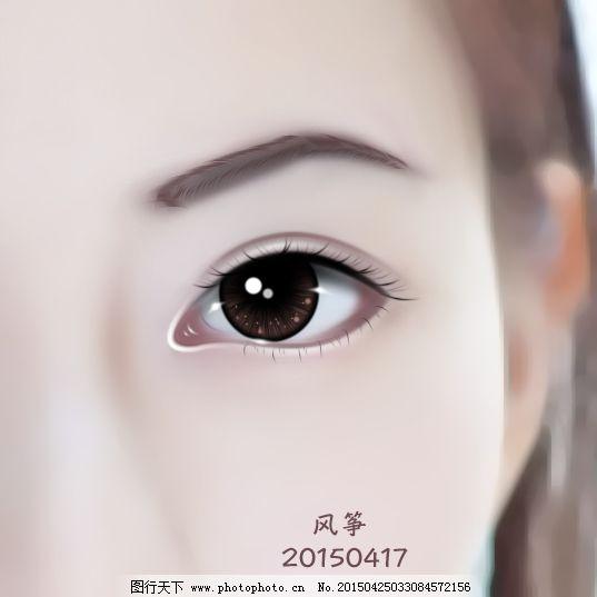 转手绘免费下载 睫毛 鼠绘 转手绘眼睛篇 鼠绘 睫毛 psd源文件 其他