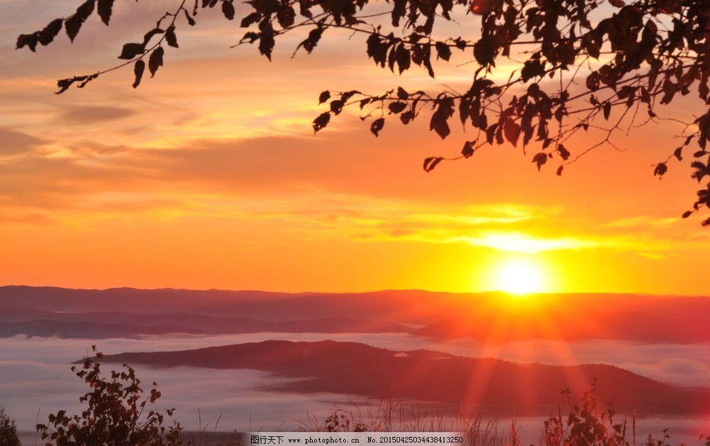 太阳 日出 林海日出 红色