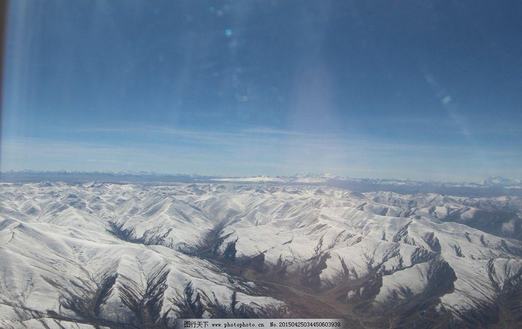 飞机上看到的西藏雪山图片
