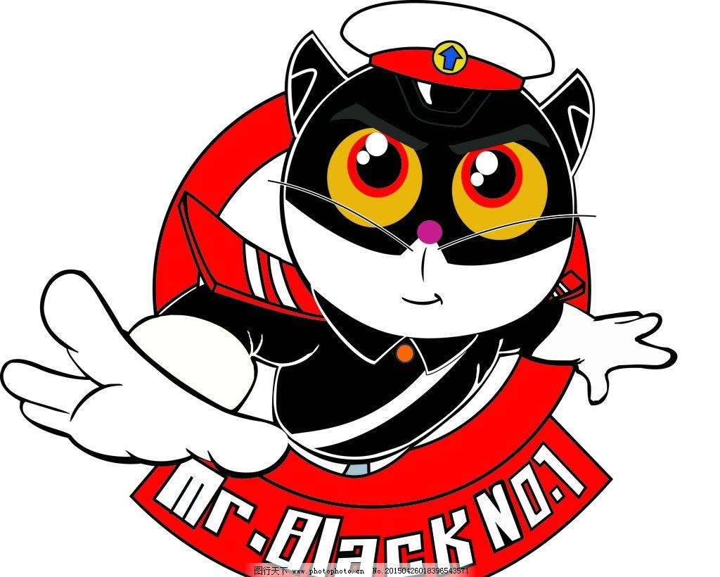 搞笑好玩的黑猫警长外形的气球qq表情,欢迎点击查看,免费下载图片.