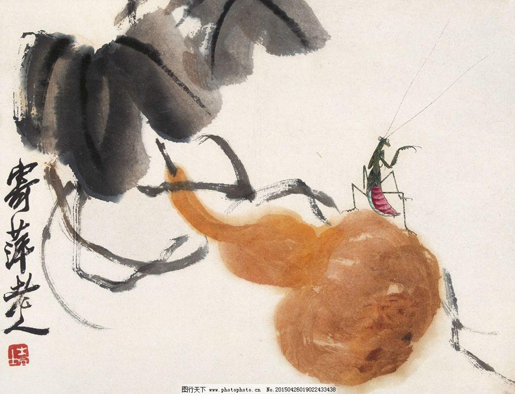齐白石 册页 花鸟 写意 国画 近现代绘画 小品画 葫芦 齐白石作品