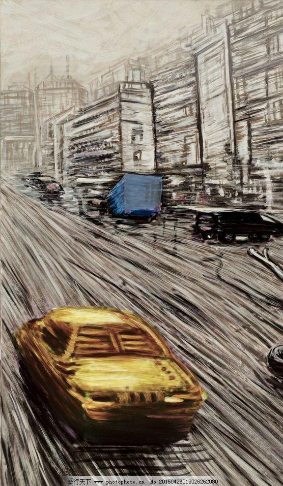 手绘街道 城市手绘画 街道手绘画 小汽车手绘 城市街道 国画 设计