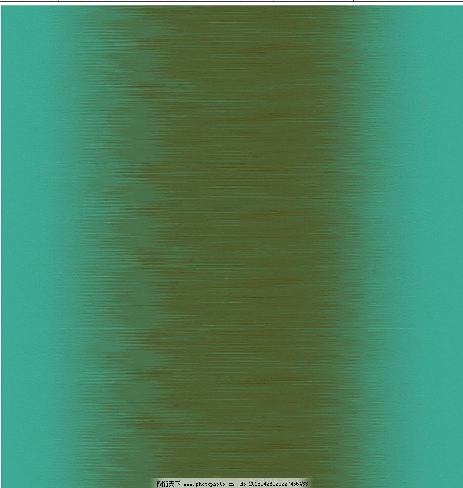 抽象渐变彩色图片