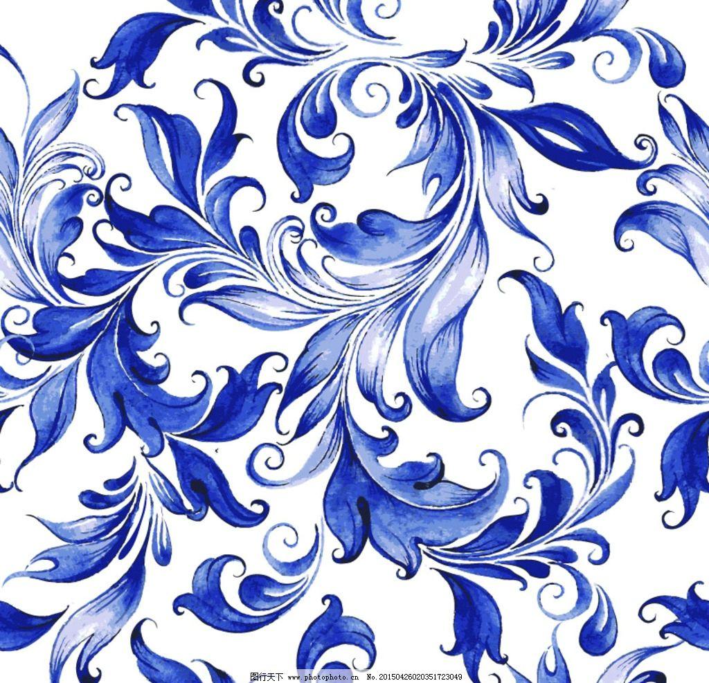 蓝色水彩花蔓无缝背景矢量素材图片