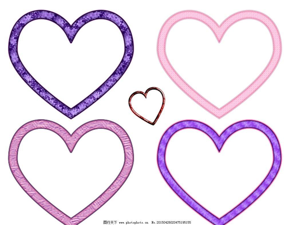 心形边框 心形相框 可爱边框 可爱相框 粉红边框 紫色边框 浪漫相框图片