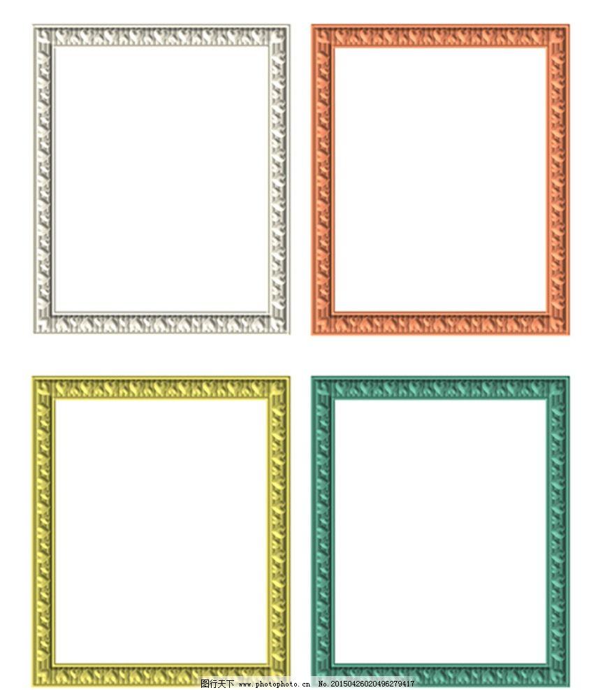 相框素材 立体相框 立体心形相框 心形边框 可爱边框 可爱相框