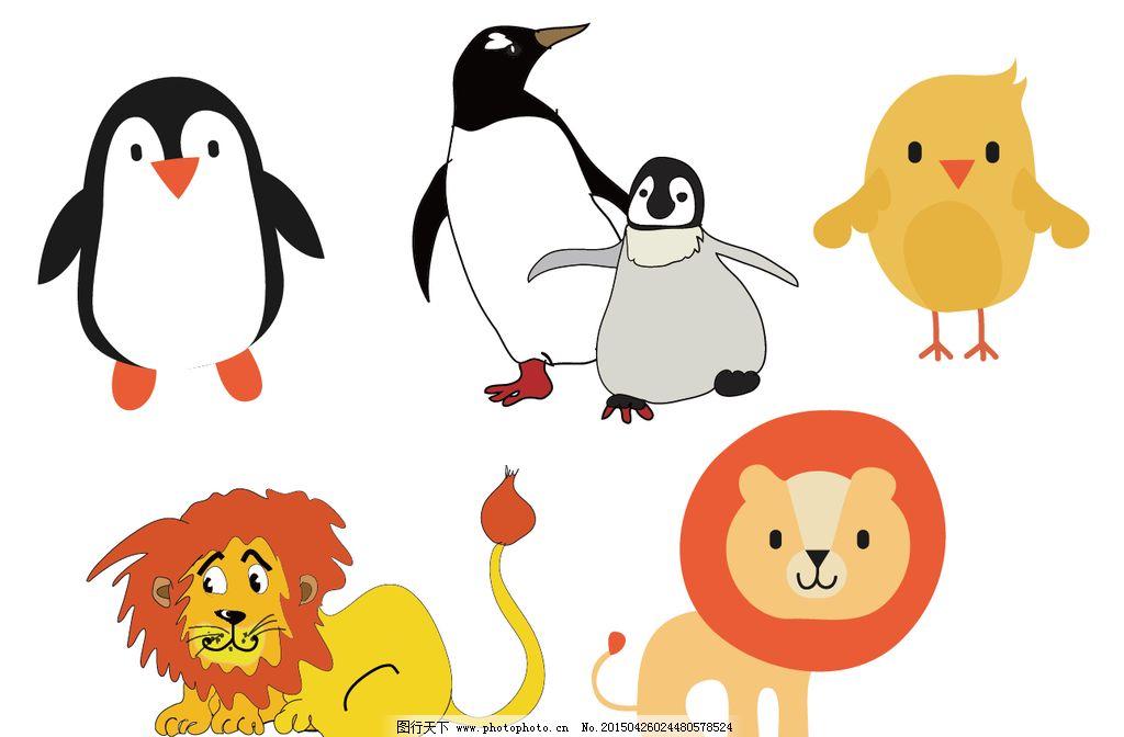 可爱卡通 矢量素材 幼儿园 装饰素材 矢量装饰素材 卡通矢量素材 动物