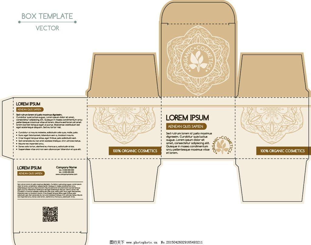 纸盒包装 包装盒 包装盒模板 花纹图案 包装盒设计 手绘 矢量